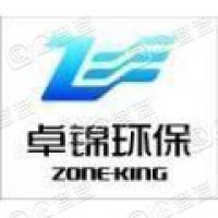 浙江卓锦环保科技股份有限公司