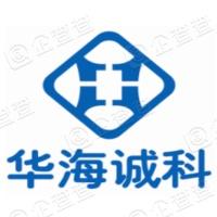 江苏华海诚科新材料股份有限公司