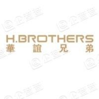 北京华谊兄弟时代文化经纪有限公司