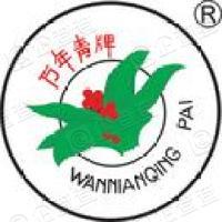 广东万年青制药股份有限公司