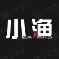 北京小渔飞翔文化传媒有限公司