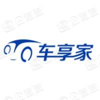 南京东华车享家汽车科技服务有限公司