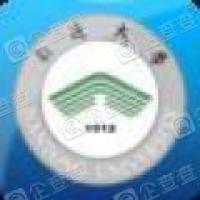 江苏中威科技软件系统有限公司