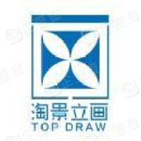 上海淘景立画信息技术有限公司