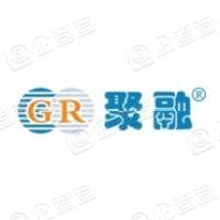 深圳聚融科技股份有限公司