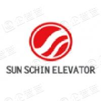 苏迅电梯有限公司