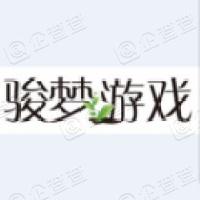 上海骏梦网络科技有限公司