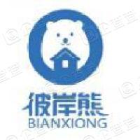 深圳彼岸熊科技有限公司