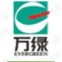 云南万绿生物股份有限公司