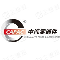 中国汽车零部件工业有限公司