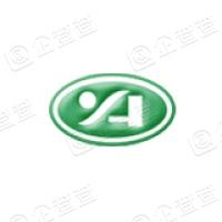 潜江永安药业股份有限公司
