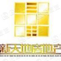 唐山新天地房地产开发有限公司