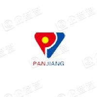 贵州盘江精煤股份有限公司土城矿