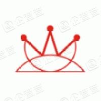 天津市文光集团有限公司