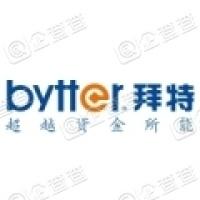 深圳市拜特科技股份有限公司