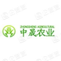 南京中晟智联科技有限公司