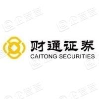 财通证券股份有限公司杭州上塘路证券营业部