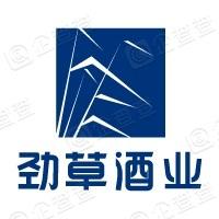 风中劲草酒业(深圳)有限公司