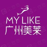 广州美莱医疗美容门诊部有限公司