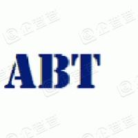广东阿博特数码纸业有限公司
