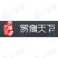 深圳市易博天下科技有限公司