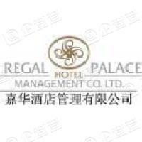东莞市厚街国际大酒店有限公司