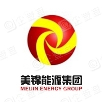 美锦能源集团有限公司