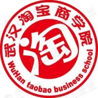 武汉淘商教育科技有限公司