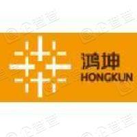 北京鸿坤伟业房地产开发有限公司