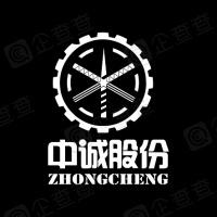 杭州中诚装备服务股份有限公司