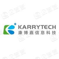 康博嘉信息科技(北京)股份有限公司