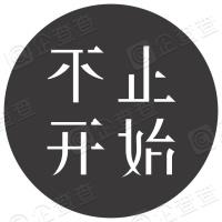 苏州工业园区不止文化传媒有限公司