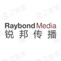 上海锐邦文化传播股份有限公司