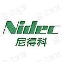 尼得科电机(青岛)有限公司
