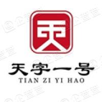 江苏天字一号信息科技有限公司