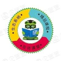深圳市考拉超课科技股份有限公司
