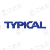 西安标准工业股份有限公司