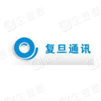 上海复旦通讯股份有限公司