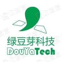 西安绿豆芽信息科技有限公司