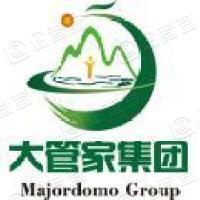 云南大管家农业发展集团有限公司