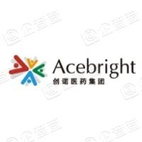 上海创诺医药集团有限公司