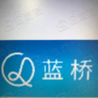 蓝桥杯信息技术(北京)有限公司