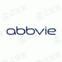 艾伯维医药贸易(上海)有限公司黄浦分公司
