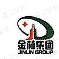 辽宁金林建设集团有限公司