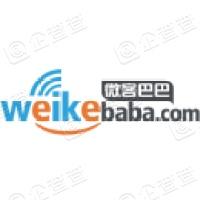 重庆微客巴巴信息技术股份有限公司