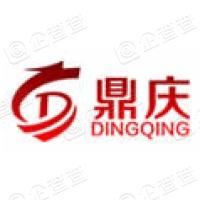 鼎庆经贸有限责任公司液化石油气储配站