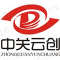 北京中关云创大数据科技有限公司