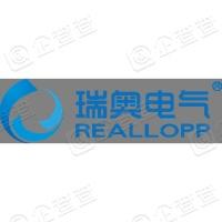 瑞奥电气(北京)股份有限公司