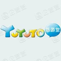 上海悠游堂投资发展股份有限公司北京昌平分公司