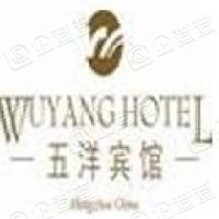 杭州五洋宾馆温州清洁服务分公司